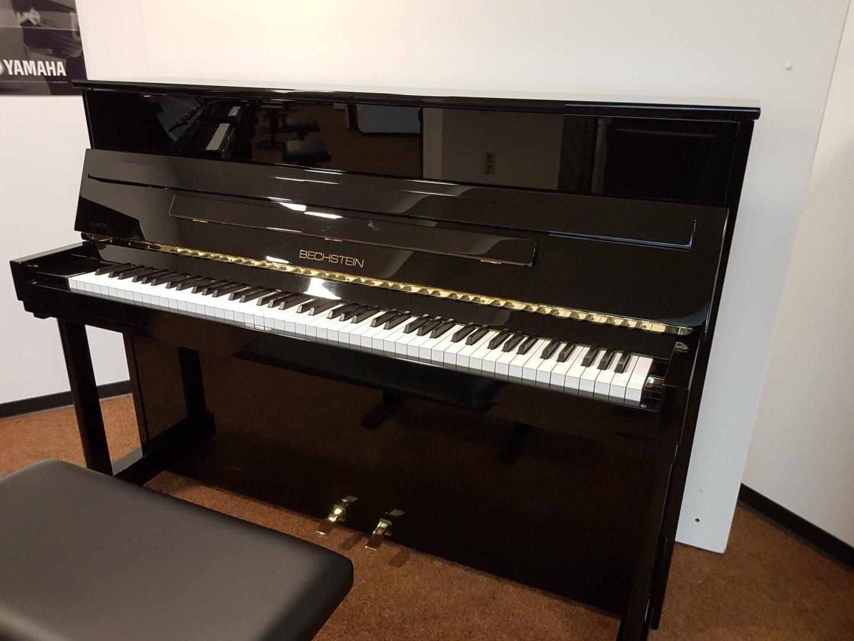 bechstein piano opus 112 gebraucht von piano fischer. Black Bedroom Furniture Sets. Home Design Ideas