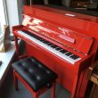 Kawai K 200 in ROT poliert von 2015 in Special colour glossy
